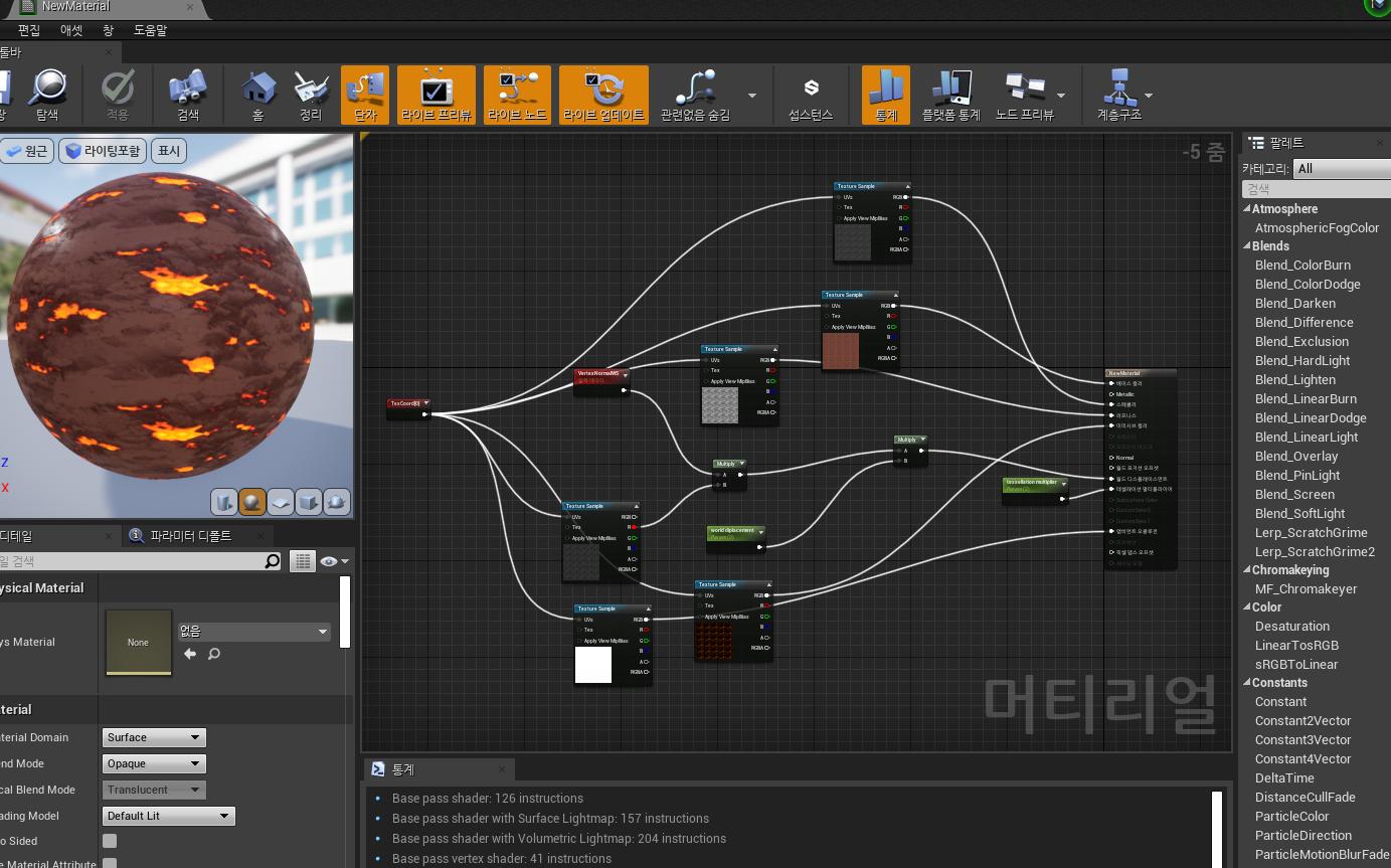 《【煜星注册首页】效果惊艳!用虚幻引擎制作出来的3D版DNF痛苦地下室》