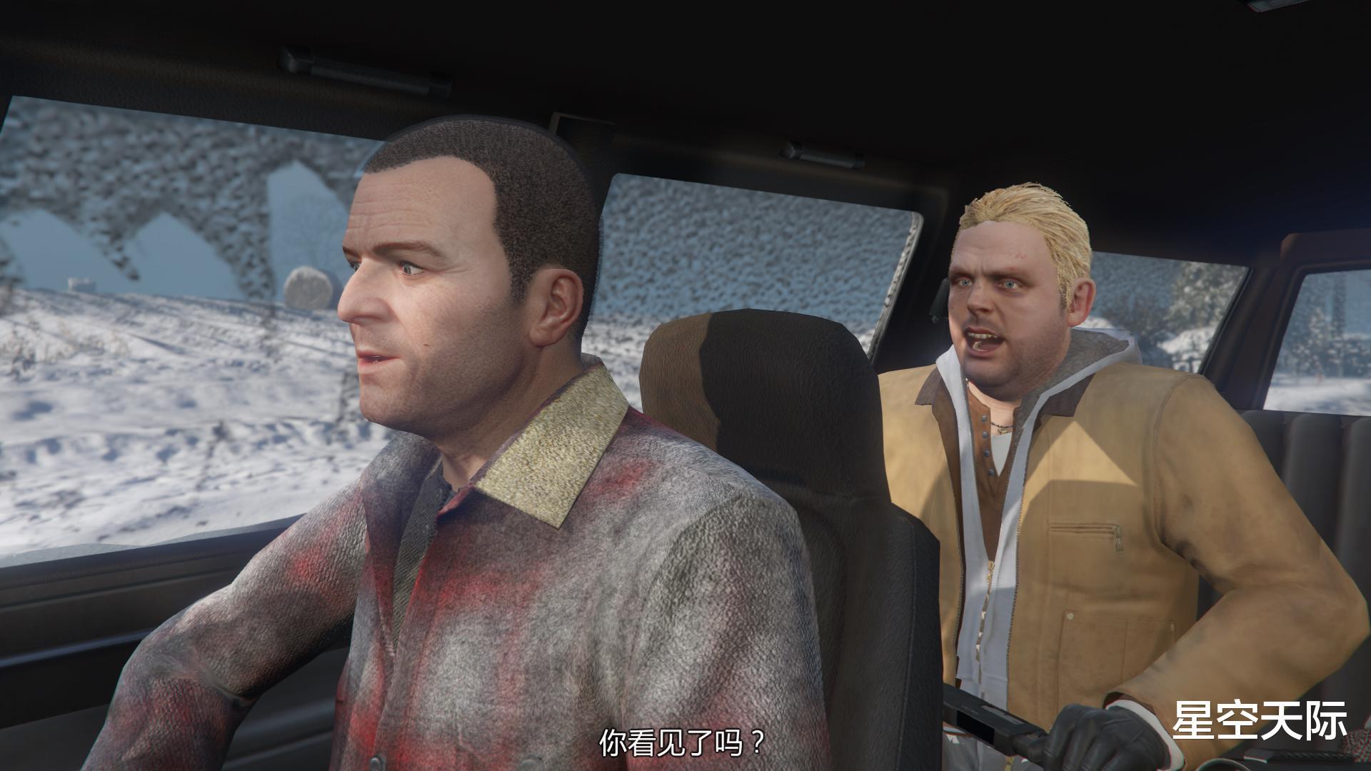 《【煜星娱乐注册官网】GTA5:崔佛为找出真相,挖麦克的墓地,最后两人反目了》