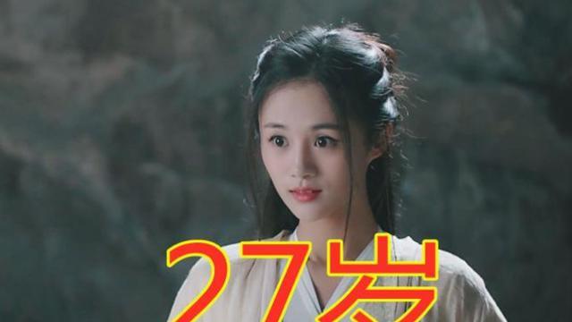 《三生三世》拍摄年龄,少辛27岁,杨幂29岁,而他41岁你敢信?