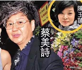 抛弃周润发,离别刘德华,爱上同性被痛骂,60岁的她境况如何