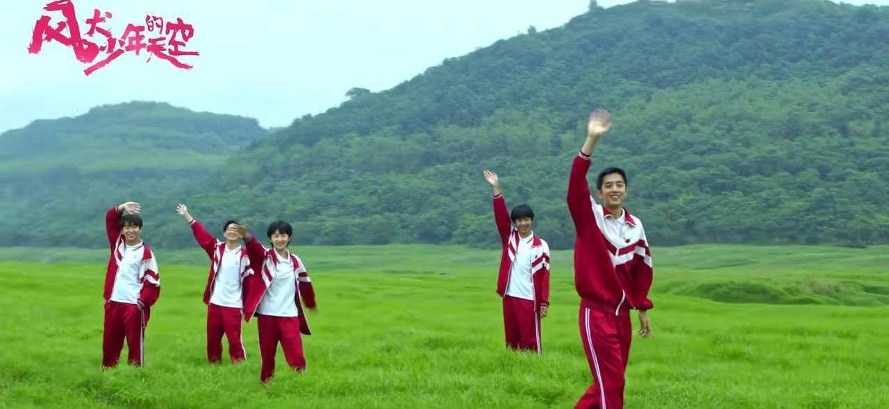 《风犬少年的天空》定档暑期,王源倾情献唱主题曲太好听了