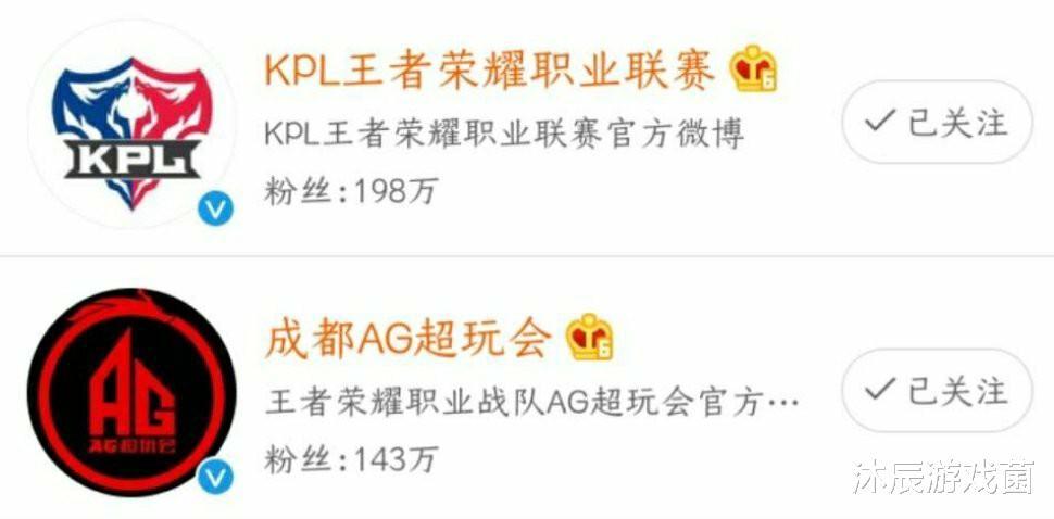 《【煜星手机版登录地址】Kpl近期将有大瓜产生:YTG、GK寻找下家,TS将被收购》