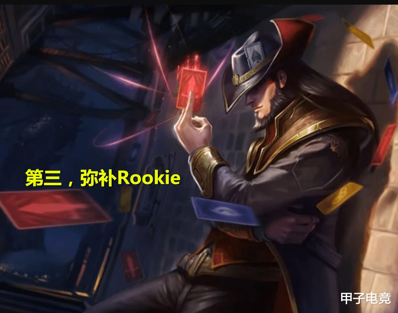 《【煜星在线娱乐】Rookie的卡牌玩得并不好,为什么IG还要让他选?原因已经找到了》