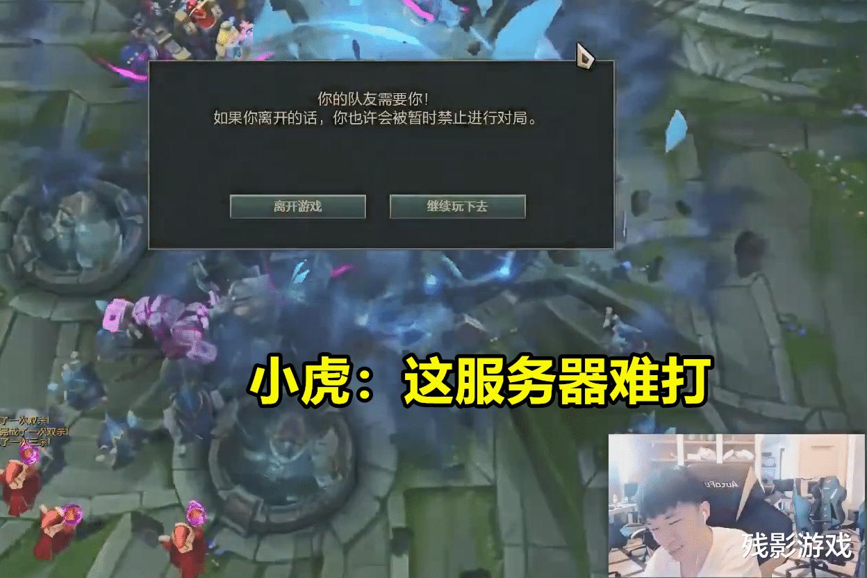 《【煜星娱乐平台首页】RNG小虎大秀走位,看得队友直发问号,这状态加入GNR,不可惜吗?》