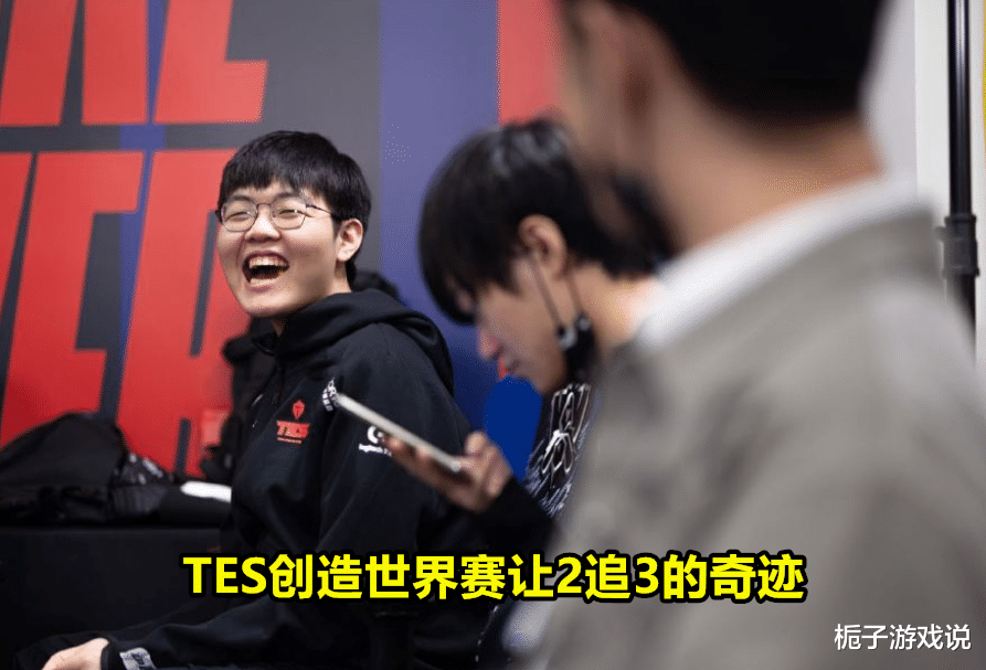 金咕咕谈TES为啥能在S赛让二追三:有一个核心选手,他的心态可以提高胜率插图(3)