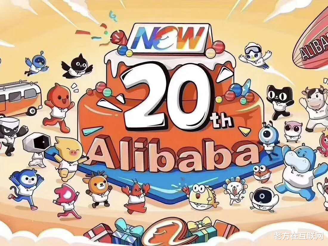 华为和阿里巴巴都是非常成功的企业,可以说是中国企业界的两座高 好物评测 第4张