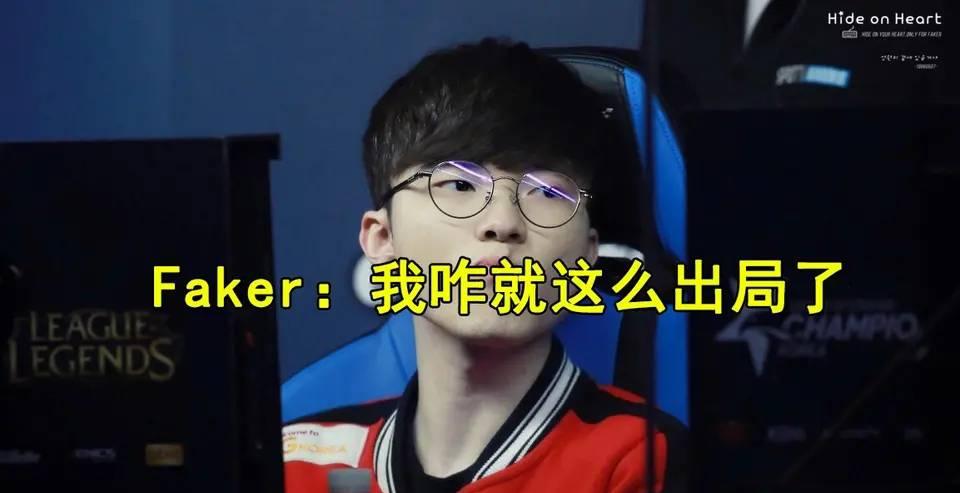 《【煜星娱乐官方登录平台】LPL世界第一?韩国网友热议LPL开赛:SKT打不过WE!》