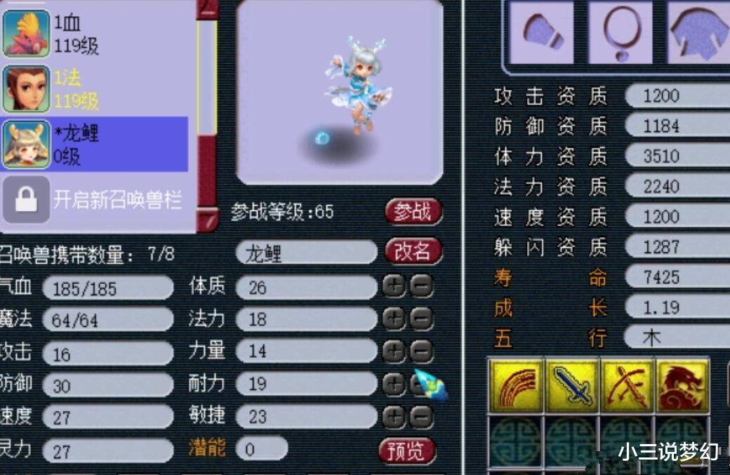 《【煜星在线娱乐注册】梦幻西游:是剧本还是真的捡漏?1500买的神佑武器转手卖了10万》