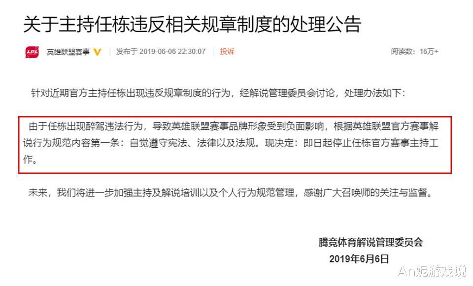 """《【煜星娱乐登录注册平台】""""不灭之握""""任栋回归!余霜发博:梦回S7!和栋哥搭档太默契》"""