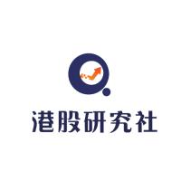 港股研究社