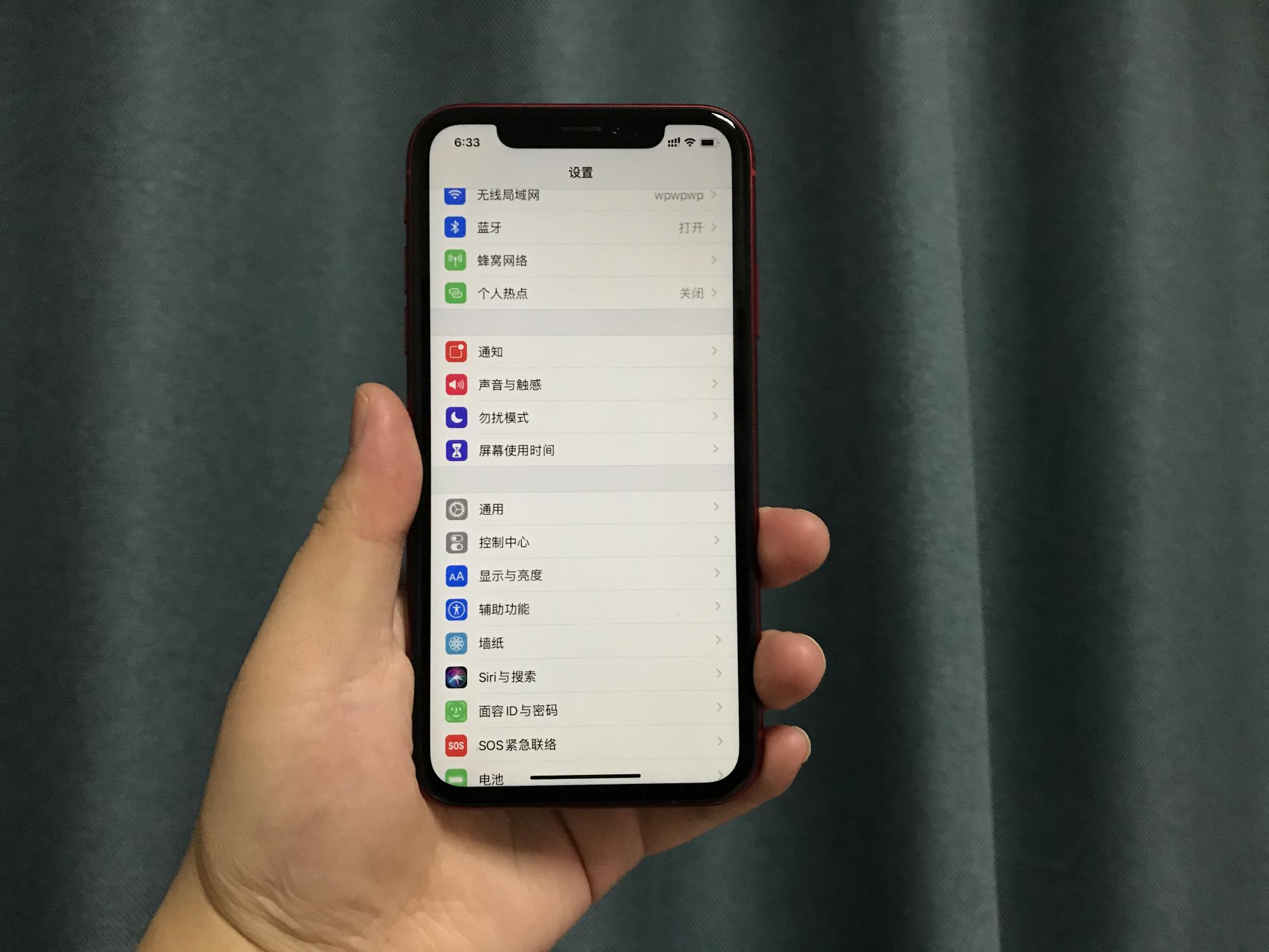 库克下狠心,iPhone XR直接跳水3200,开启清仓模式!