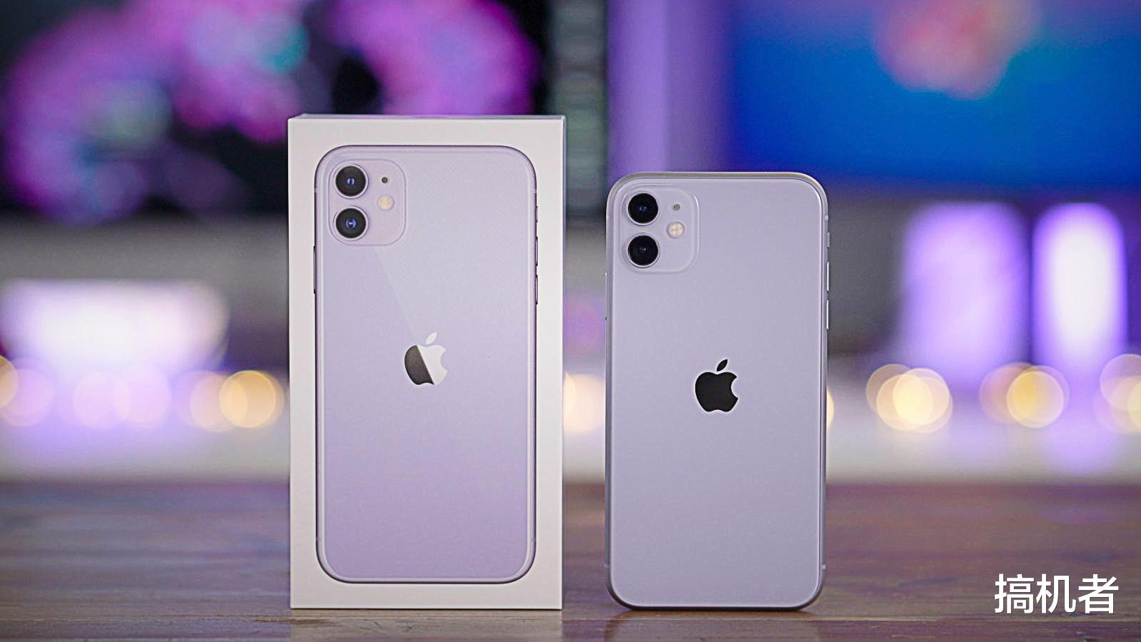 Iphone11 容量