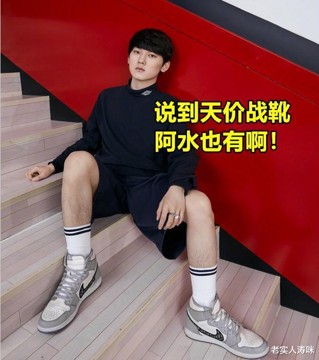 《【煜星娱乐集团】IG宁王晒鞋柜,14双天价战靴价值6位数,玩家:1双顶我吃几年的饭》