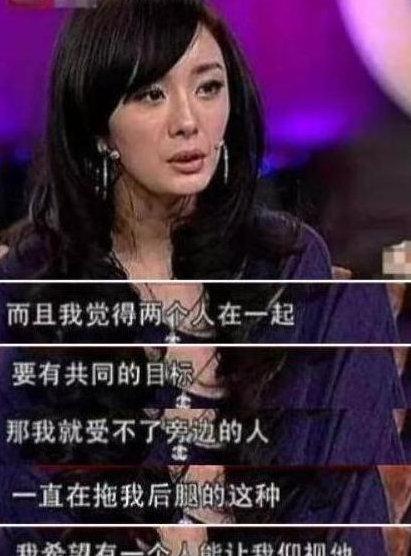 刘恺威原配说出他对忍无可忍的原因,难怪杨幂不要女儿,也要离婚