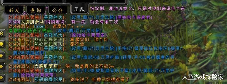 《【煜星在线娱乐注册】魔兽怀旧服:祖格老虎拍卖,亲友团巧用小技巧,把5万变成1万》