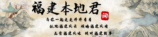 """福建省东山县有个""""寡妇村"""",逢年过节摆空碗,背后原因让人泪目"""