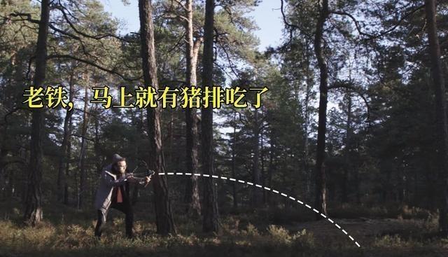 我的世界:如何做出更好的生存体验?mojang:把创意总监丢森林里 mojang 我的世界 手游热点  第5张