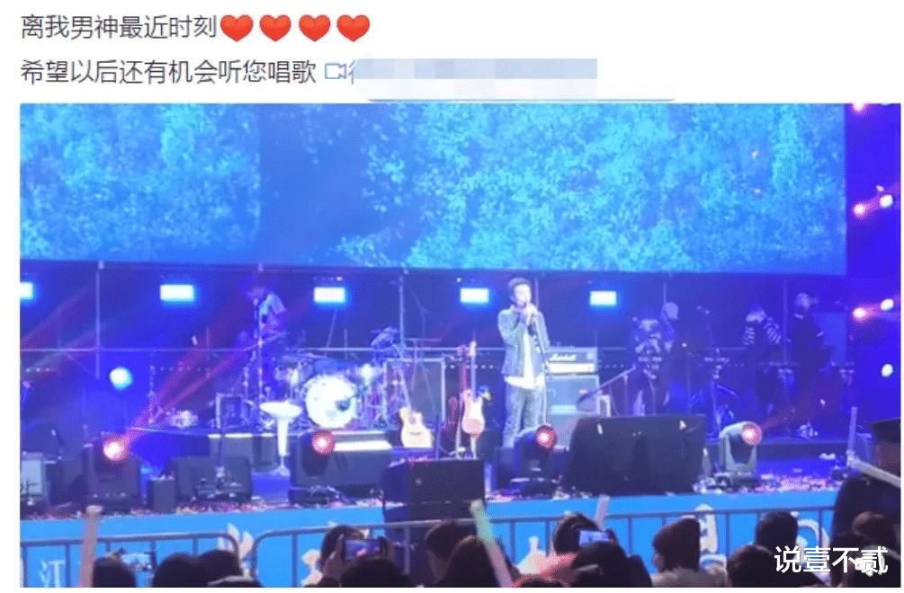 离婚两次的马景涛婚礼献唱,一首歌要30万,前妻被小鲜肉狂撩
