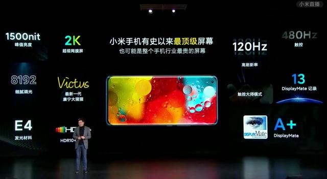 iPhone12ProMax(好评率97%)优点:地表 好物评测 第3张