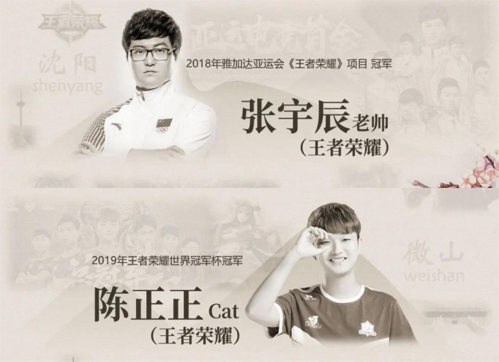 《【煜星娱乐官方登录平台】中国电竞名人堂名单,LPL有5位选手入选,猫神为KPL争光!》