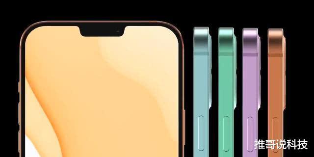 """iPhone12回归""""乔布斯经典"""",硬朗机身回归!"""