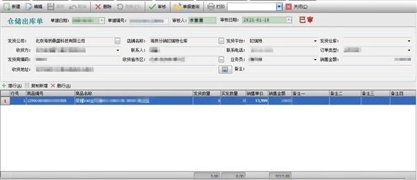 """荣耀V40发布会仅剩4天,荣耀官博今天扔了个""""大招"""" 好物评测 第4张"""