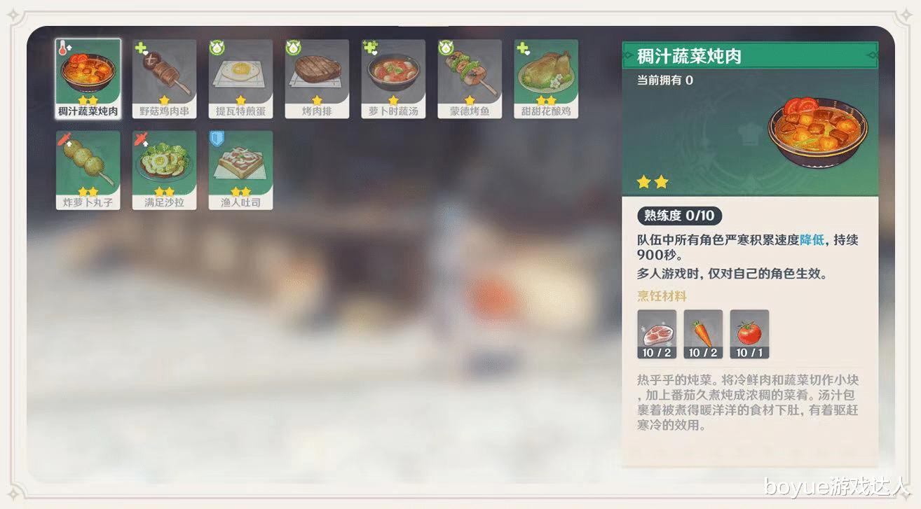"""《【煜星登陆注册】原神1.2版本,""""雪山""""加霜,唯有甘雨能带来一丝温暖》"""