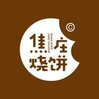 欲珍馐焦庄烧饼
