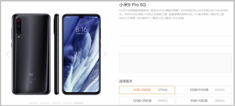 超越华为和OPPO!最保值的5G手机诞生,半年没降一分钱