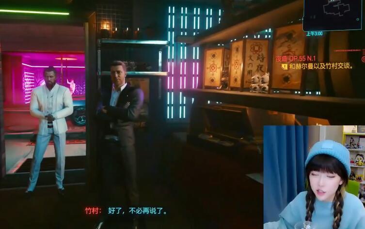 《【煜星娱乐集团】斗鱼周淑怡玩赛博朋克2077遇坏结局 遭水友怒喷,回应:不看就爬》