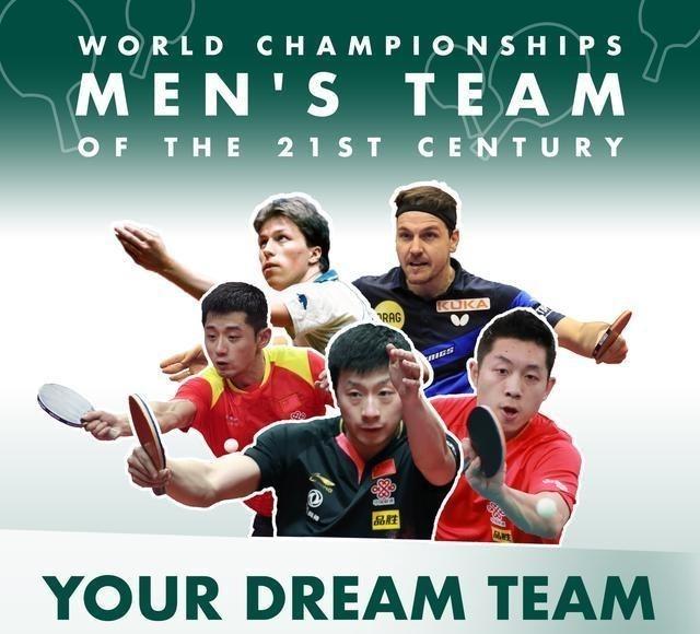 男乒21世纪最强5人产生!国乒龙、蟒、藏獒在列,樊振东遗憾落选