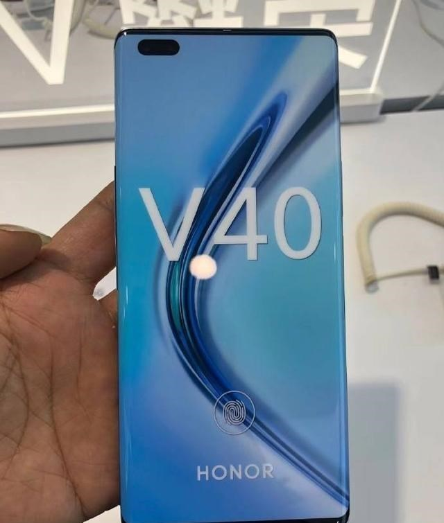 你怎么看荣耀V40这款手机,能够接受这个价格吗? 数码百科 第1张