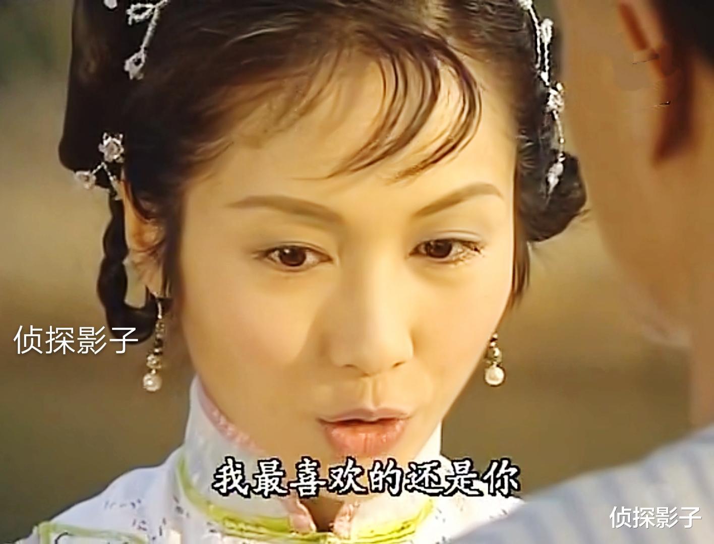 18年前的古装剧,男主爱着女一却娶了女二,女二死后又娶了女三