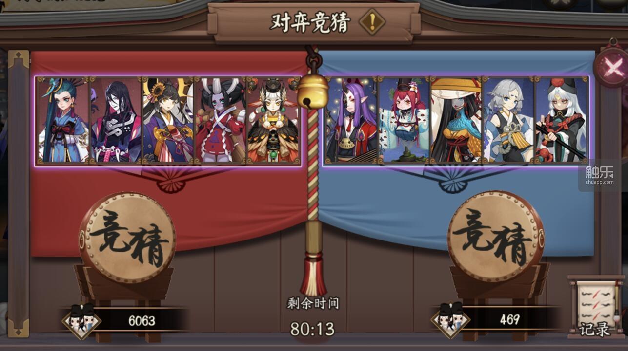 龙斗士骑士_当玩家成为IP建设者:关于《阴阳师》的3个故事-第1张图片-游戏摸鱼怪