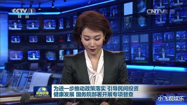 《新闻联播》中主持人低头念稿,系多年首次,原因曝光引发热议