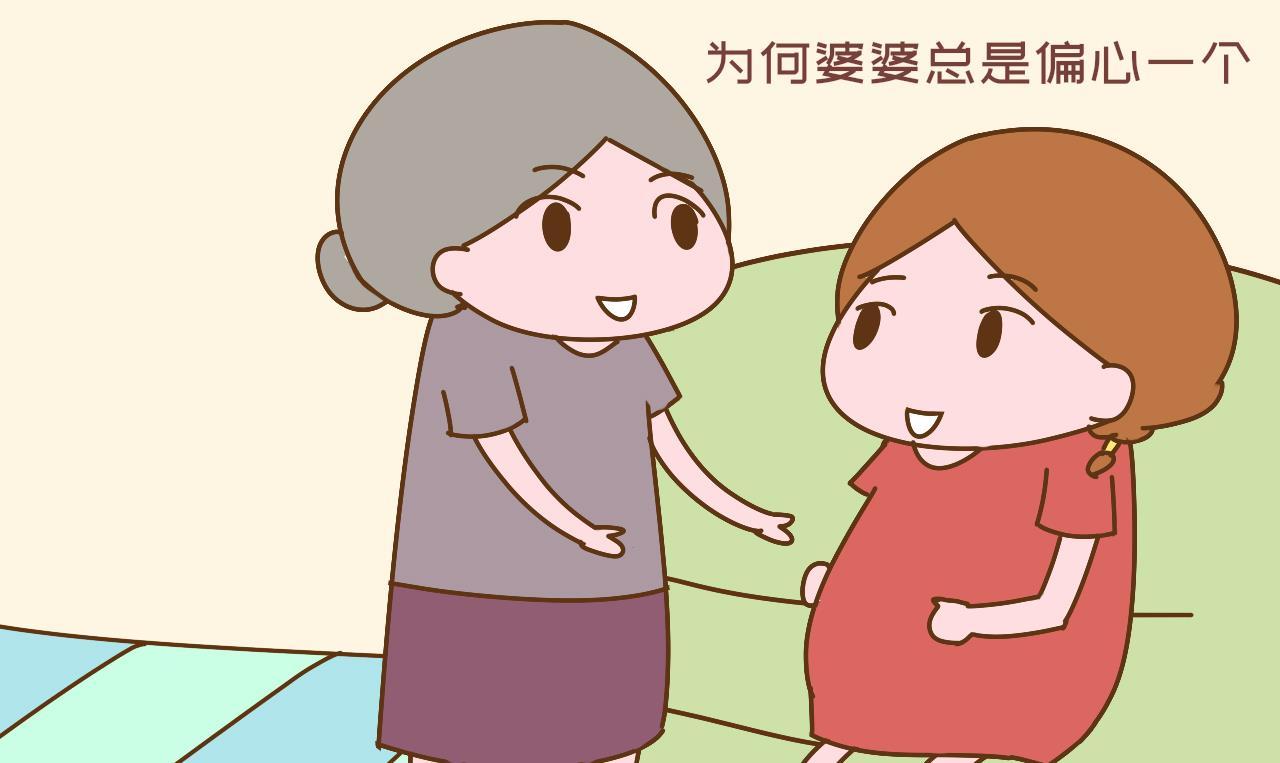 保卫萝卜挑战10攻略_两个儿媳为何婆婆总是偏心一个,不待见另一个?70岁老人说出实情
