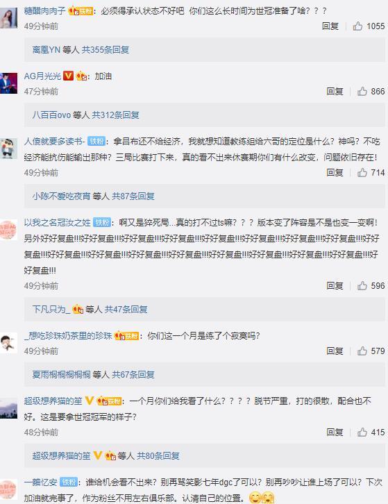 《【煜星手机版登录】AG超玩会再败TS,一诺不玩射手引热议,粉丝很生气:玩了一个月?》