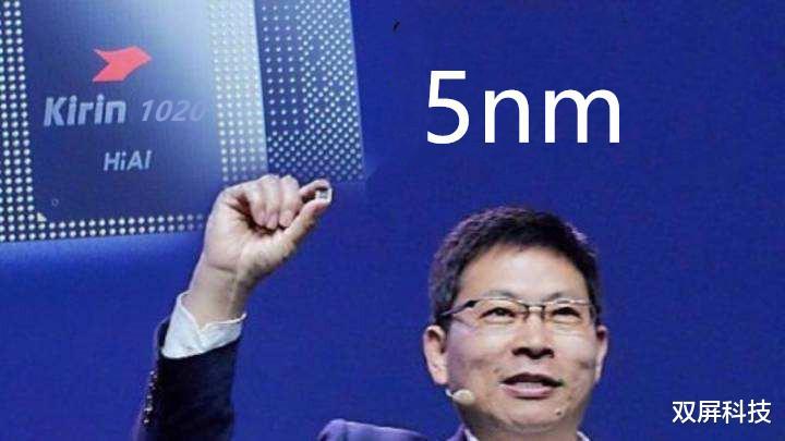 华为Mate40 Pro再次确认,刘海屏+麒麟1020,或9月份发布