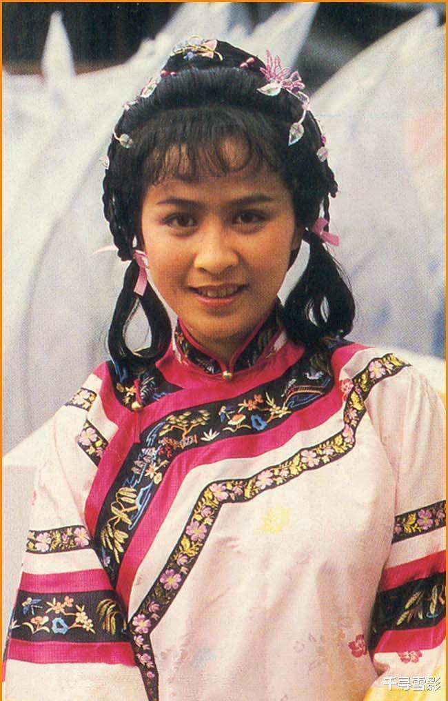 36年前TVB这版《鹿鼎记》里的七位女主虽然不算惊艳但也都具有辨识度插图6