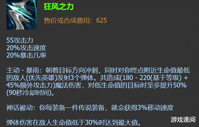 《【煜星娱乐官方登录平台】LOL远古冷门英雄史诗级加强,大招冷却减至1秒,专治无位移法师》