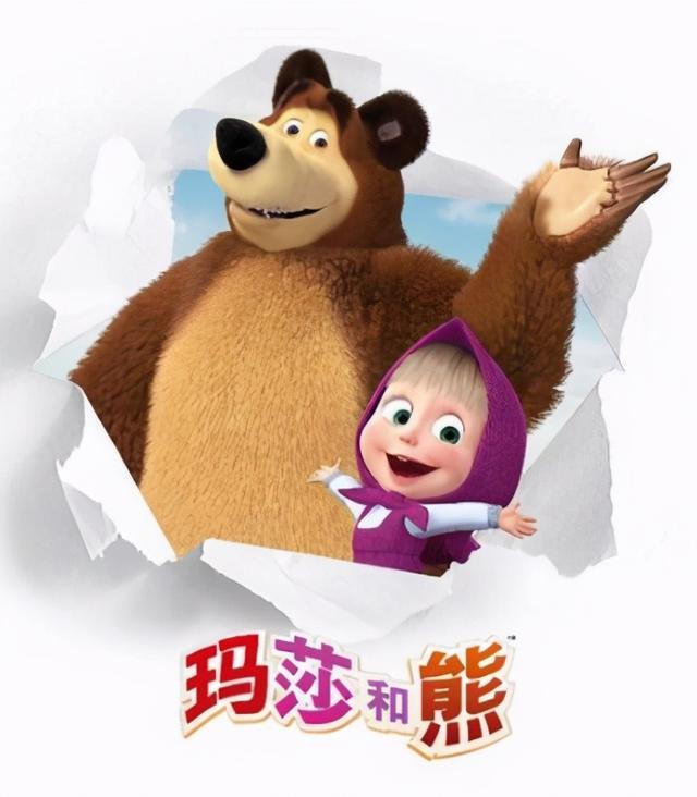 一 之 大熊