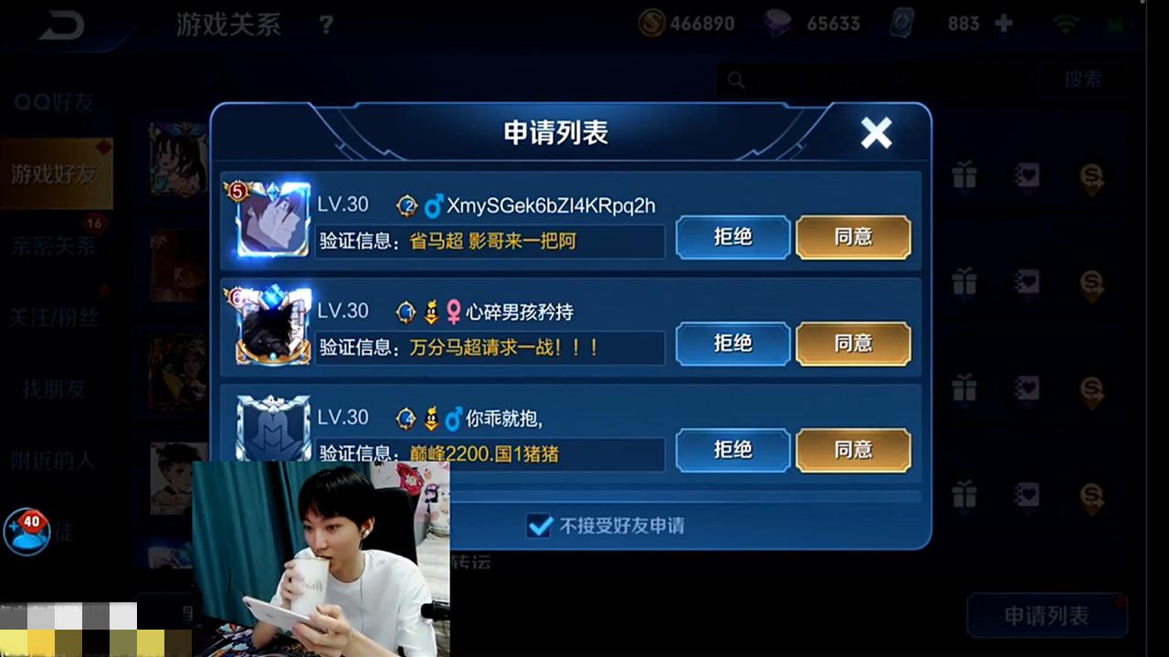《【煜星平台app登录】孤影为何不敢跟主播solo?国1猪无兵线也要拆水晶,孤影:666红包拿去》
