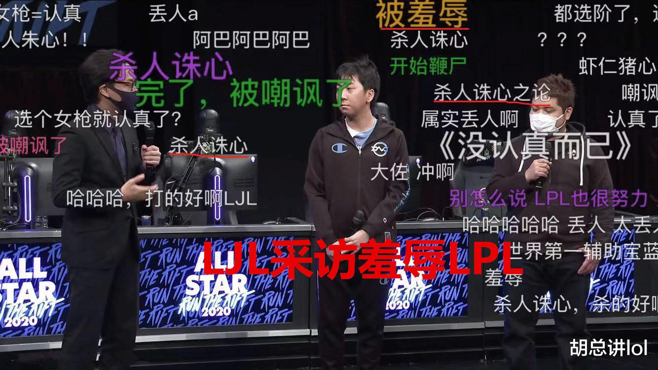 《【煜星娱乐主管】LOL:全明星LPL被日本队踢爆,赛后阿水被调侃认真,宁王却有意外收获》