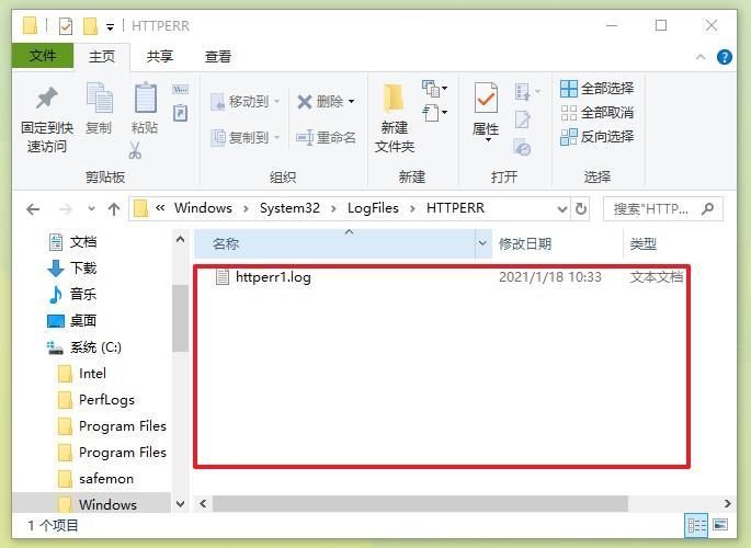 C盘为什么容易爆红?c盘文件夹全是英文怎么办?但是问题来了, 数码科技 第9张