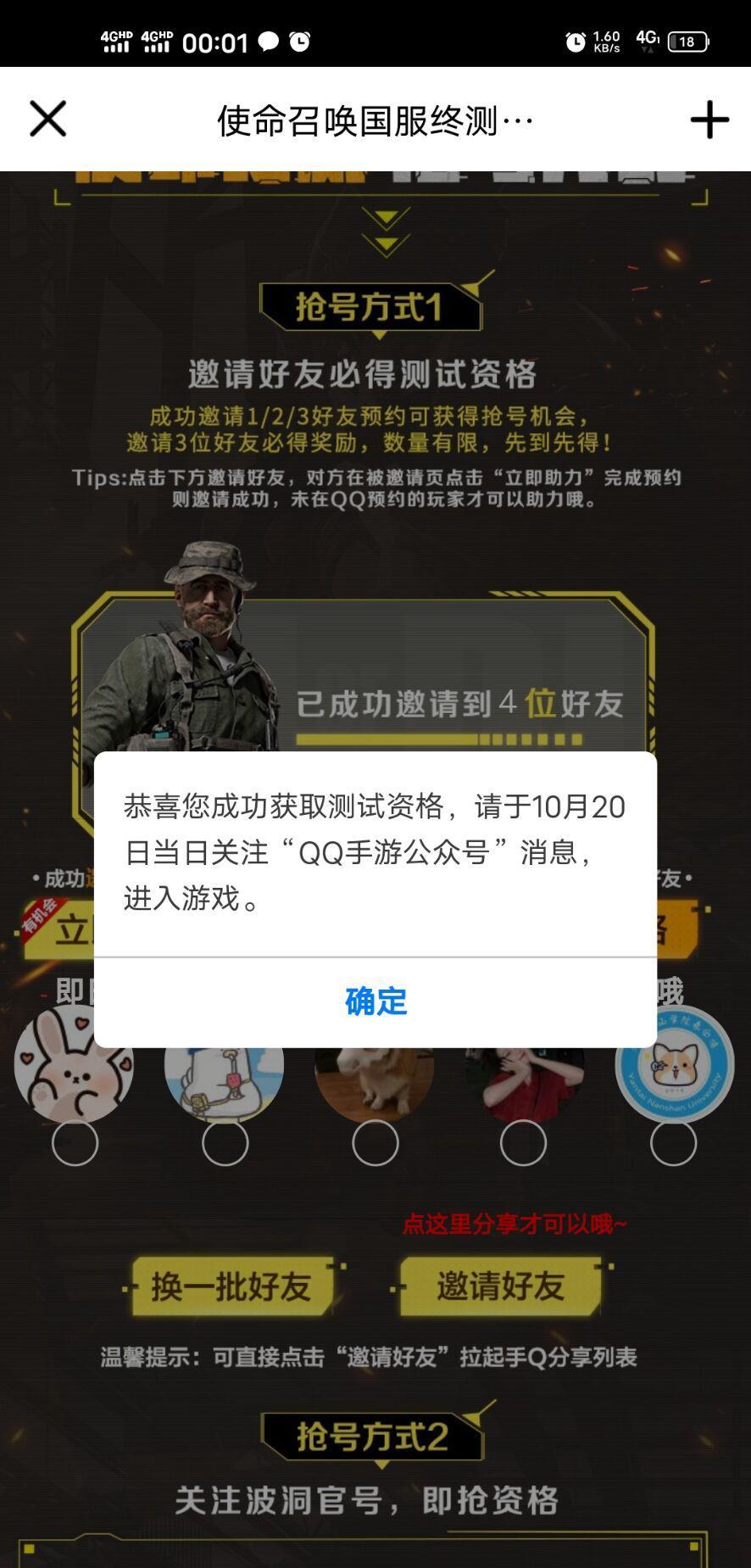 诺基亚5310xm游戏_《使命召唤手游》预约量已达5000万,超越《和平精英》却有难度!