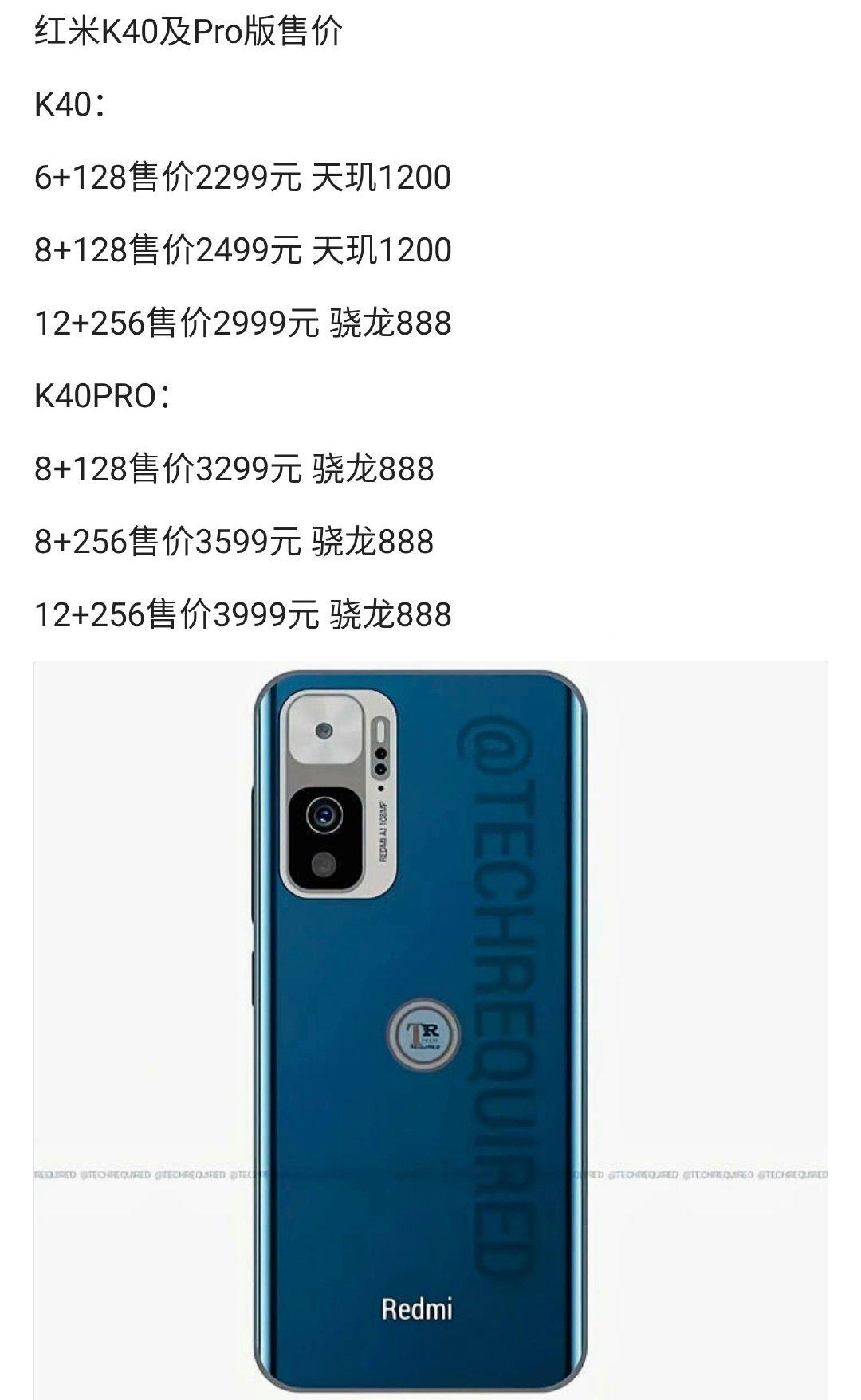 前半年时红米K30Pro拿下最便宜的骁龙888处理器,跑分 好物评测 第6张