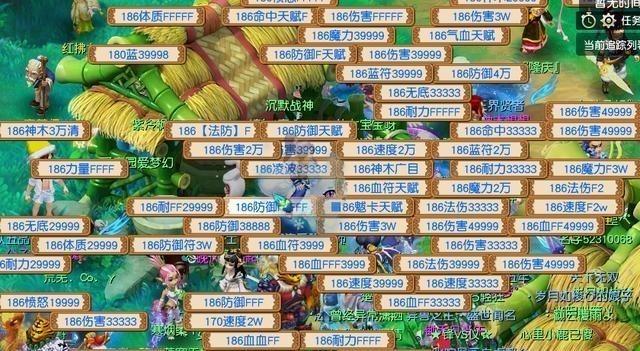 《【煜星平台怎么注册】梦幻西游:全国上下都在出地摊,你游戏里的摊位赚到钱了吗?》