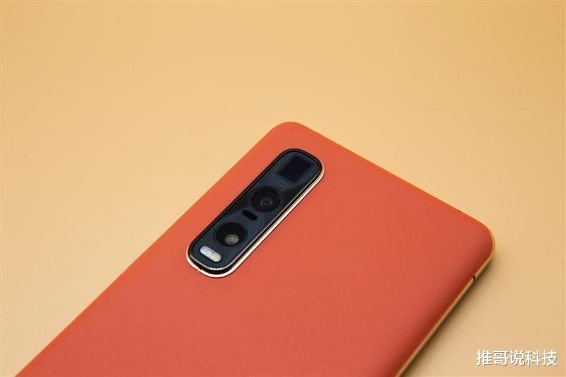 65w+骁龙865,发布9个月降价1000元,3K曲面屏手机 好物评测 第2张