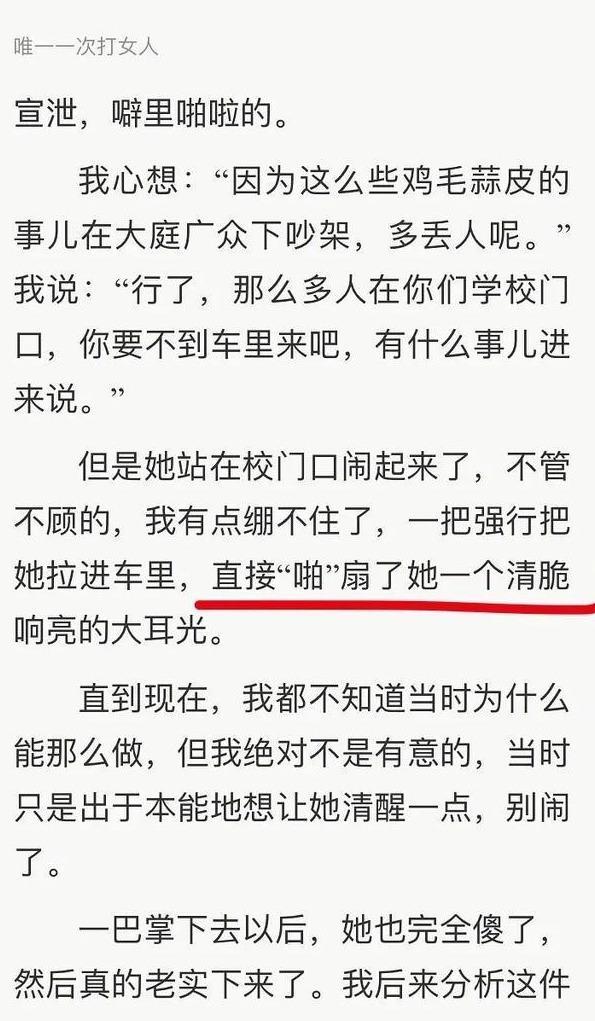 郭涛新书记录打女人,为何明星频频在文艺人设上翻了车