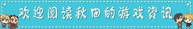 机甲格斗_FGO:BBA祭全新战棋玩法详解,斯卡哈技能强化
